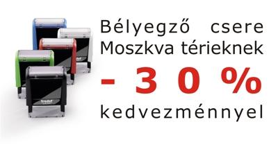 moszkva-ter-belyegzocsere-szekhelyvaltozas
