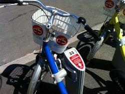Ilyen egy automata biciklikölcsönző